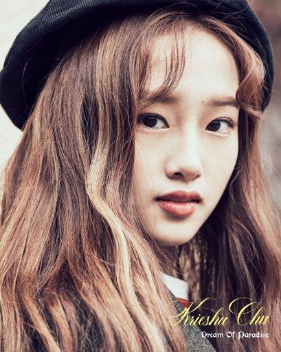 preview 이달의 소녀 yyxy loona yyxy mini album beauty thebeat
