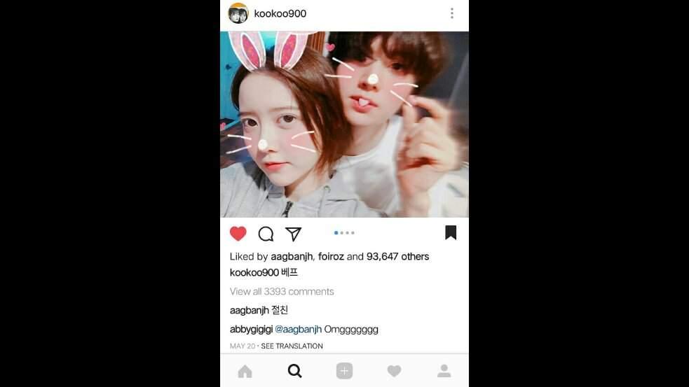 Korean Actresses That I Follow On Instagram K Drama Amino