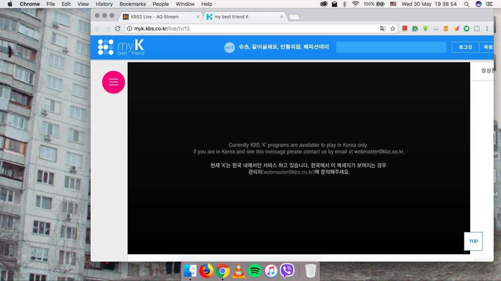 how to: stream korean tv shows live | NCT (엔시티) Amino