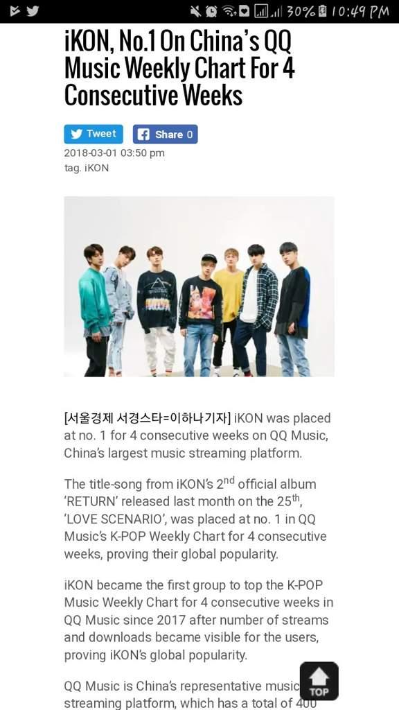 🔥iKON LOVE SCENARIO Surpasses 100 Million Views🔥 | iKON