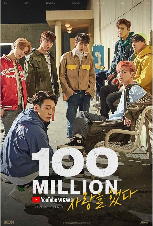 Ikon Love Scenario Surpasses 100 Million Views Ikon Amino