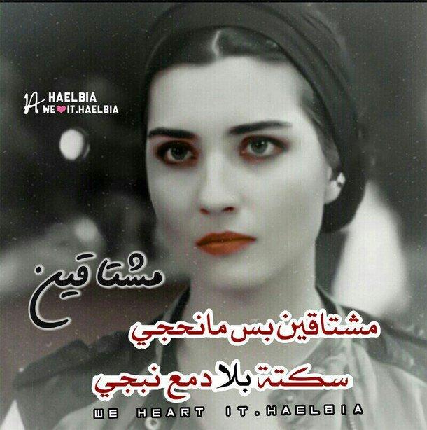 رمزيات تركيه منوعه حزينه مكتوب عليها الدراما التركية ツ Turkey