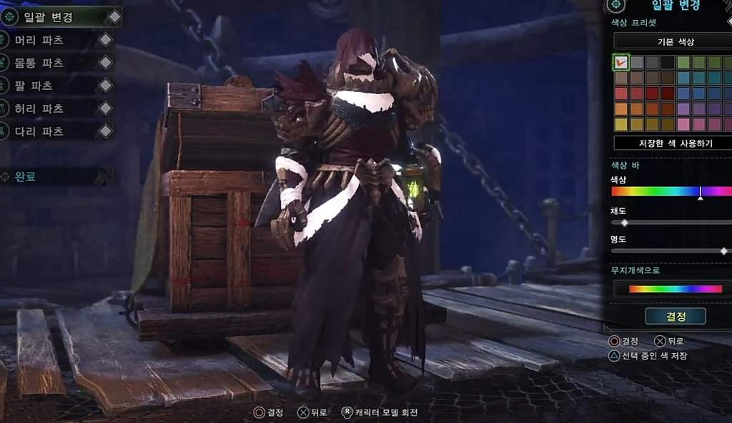 New layered armor leaks