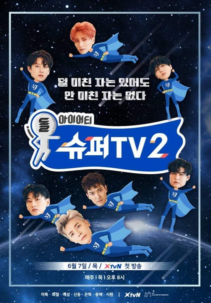 Super TV 2 Eps 1-3 (ENG SUB) | Super Junior Amino