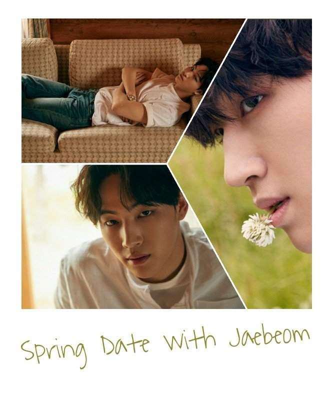 dating lim jaebum free dating sites in beijing