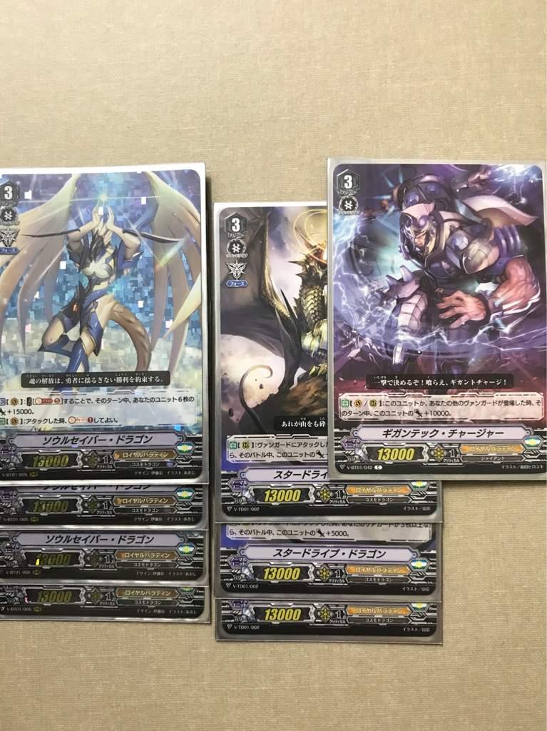 Soul Saver Dragon Breeder Akane Cardfight Vanguard Royal Paladin Standard Deck