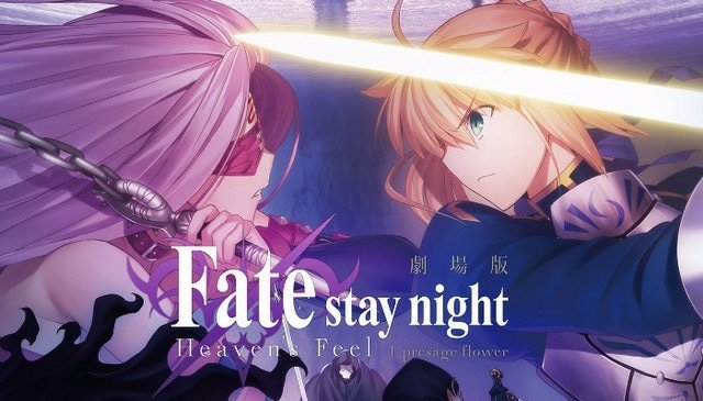 Fate Stay Night Heaven S Feel I Presage Flower Review Anime Amino