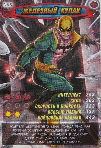 великий человек паук герои и злодеи кардиганы удлиненные