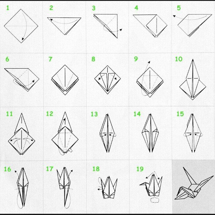 Оригами журавлик как его сделать 533