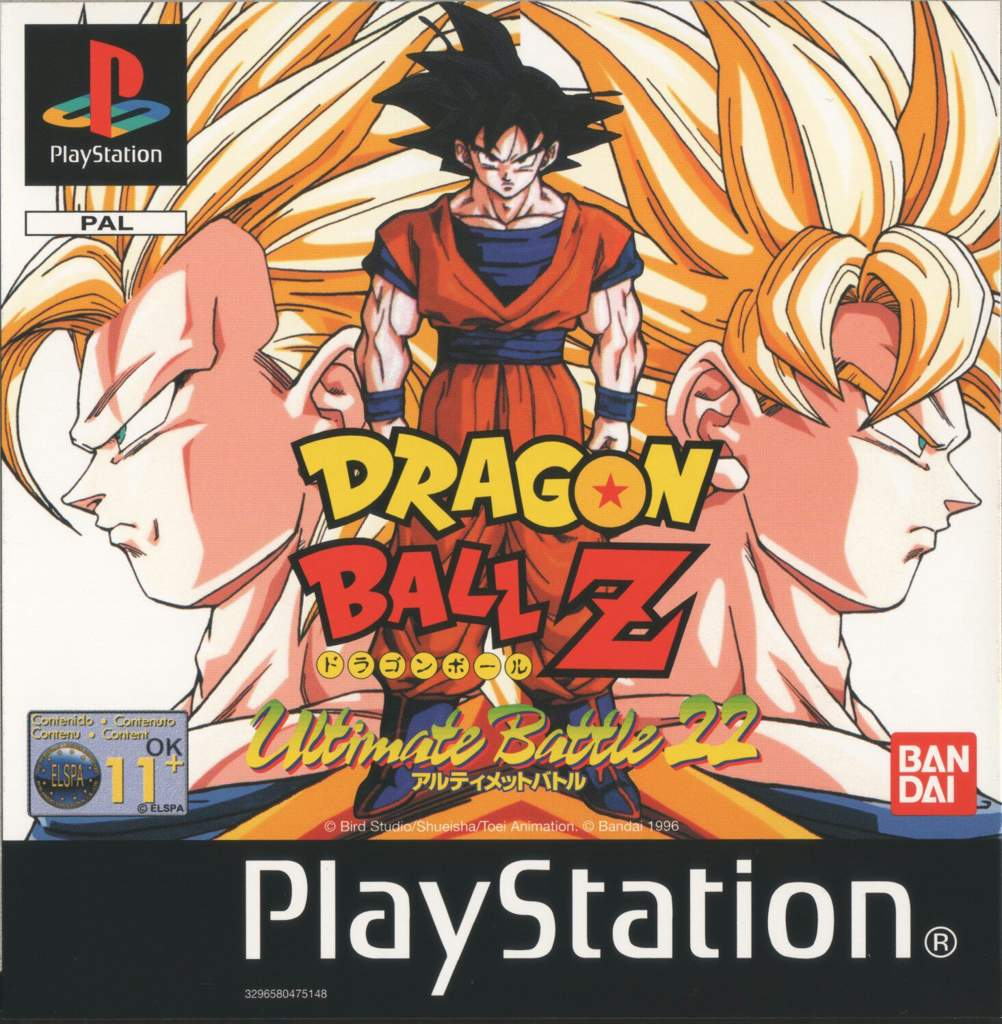Originally Released In 1995 By Bandai Games And Developed TOSE Software Co For The Playstation 1 Japan This Game Is Fighting Based On Hit