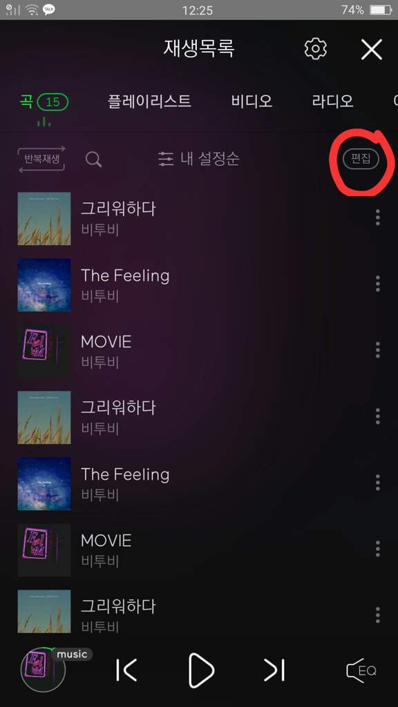 Tutorial] How to stream Melon + Must-know tips | BTOB AMINO Amino