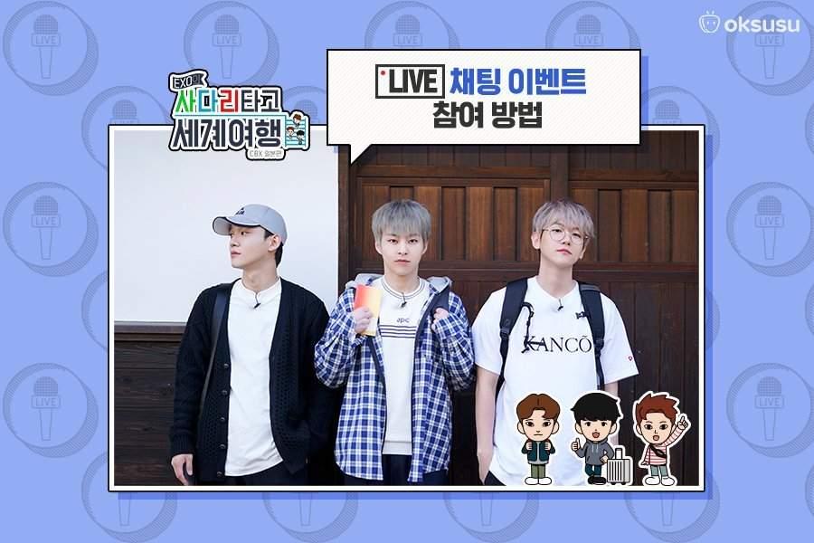 download exo travel the world season 2 ep 1