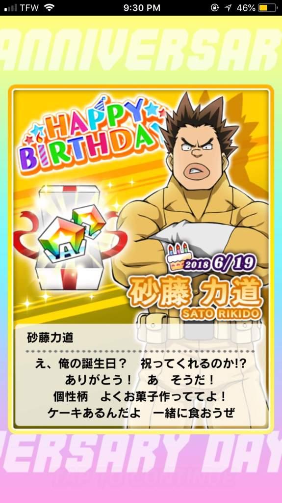 Kinda Late But Happy Birthday Sato Rikido My Hero