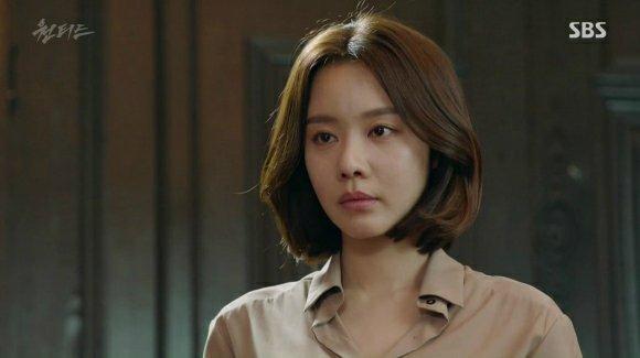 Wanted Review | K-Drama Amino
