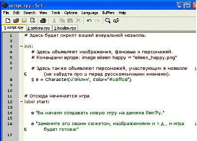 Summary -> Text Renpy Documentation