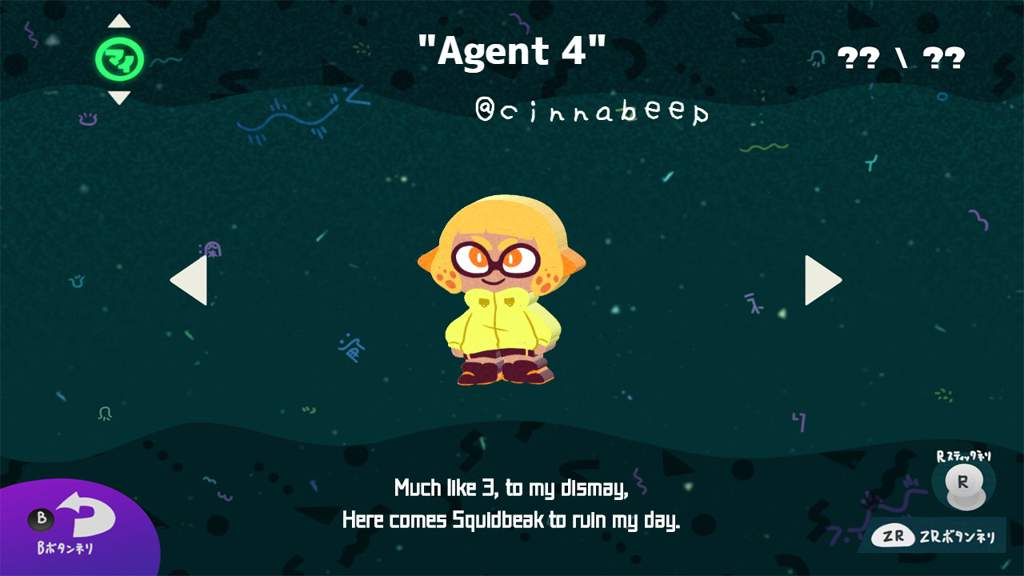 Agent Mem Cakes! | Splatoon Amino