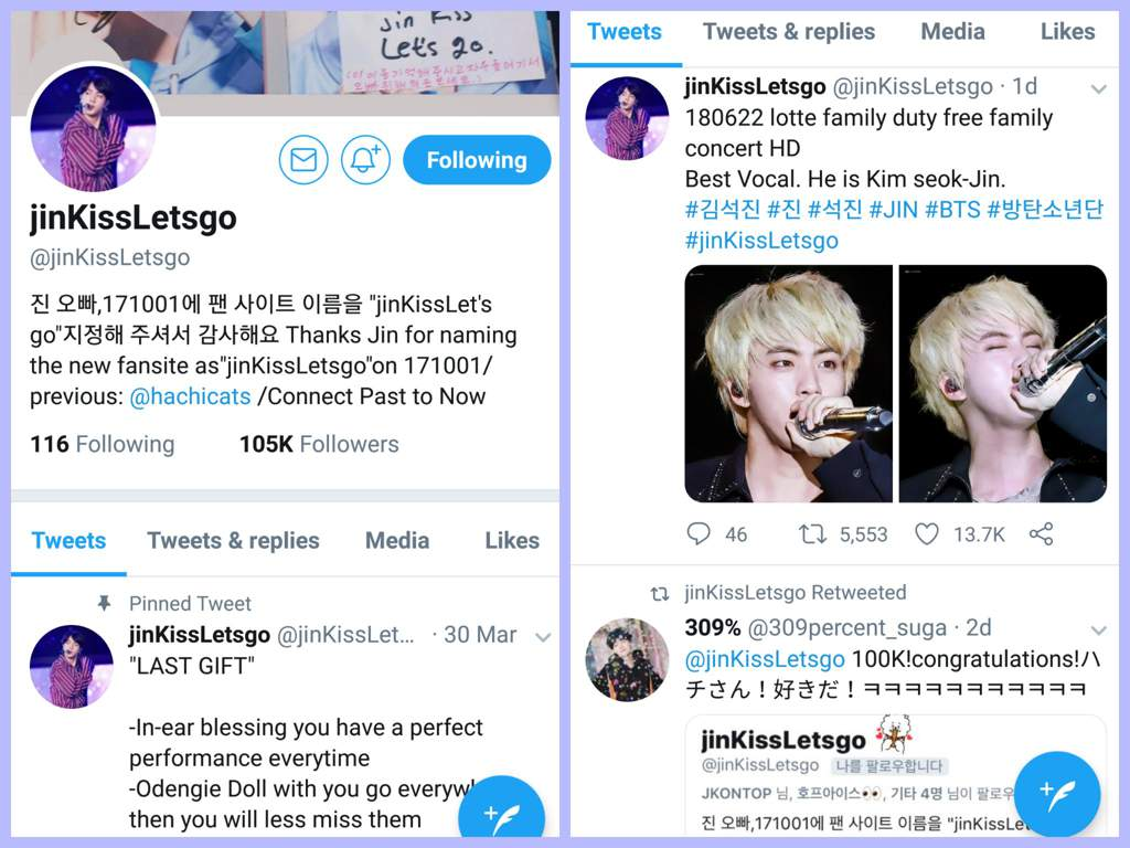 BTS fansites ˚➶ 。˚ | ARMY's Amino