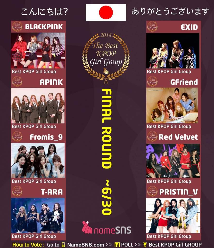 KPOP #POLL] 🏆The Best KPOP Girl Group 2018 June (FINAL D-1) | KPop