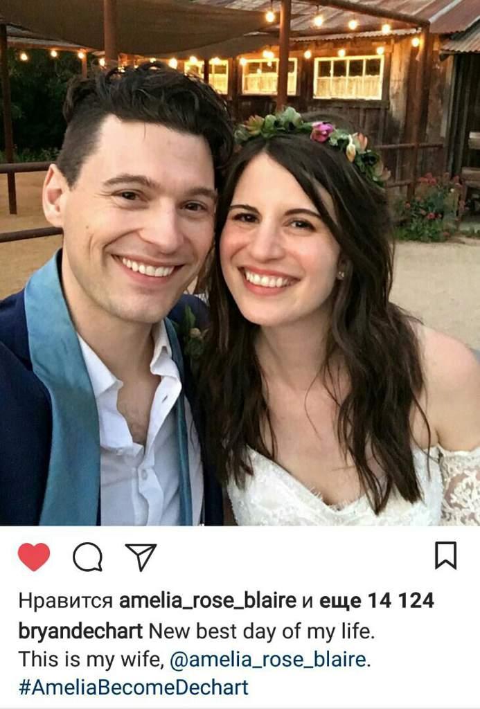 Я и моя жена день — photo 8