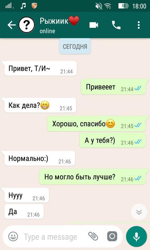 брат спящие русская порнуха