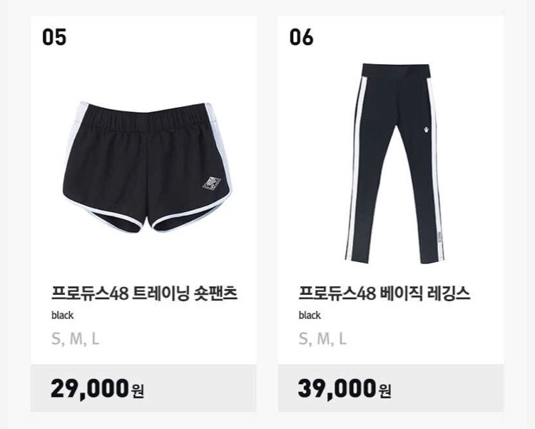 Produce 48 Merchandise | IZ*ONE (아이즈원 | アイズワン) Amino