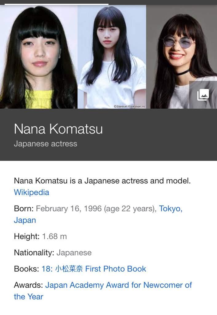nana komatsu boyfriend
