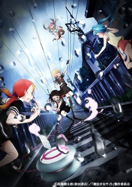 My Top 5 Worst Best Anime Of Spring 2018 Anime Amino