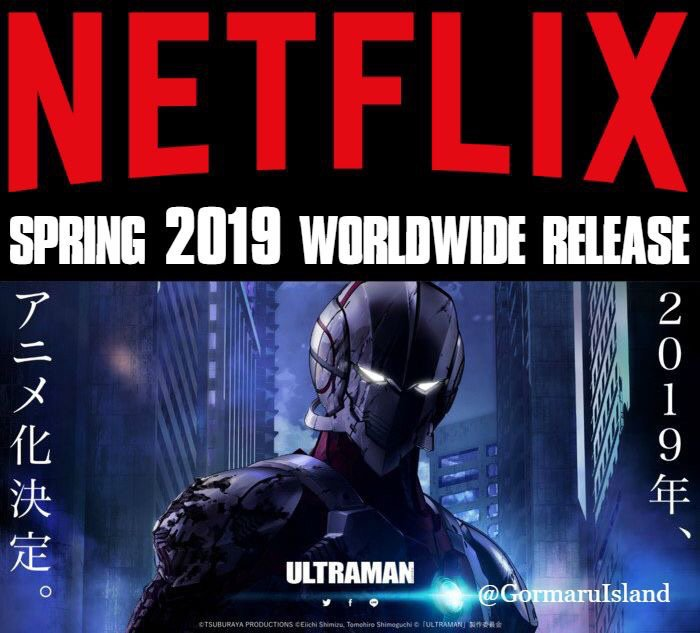 So Besides The Third And Final GODZILLA Anime Film Kaiju Fans Who Are Of Current Manga Incarnation Ultraman Will Be Able To Enjoy