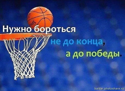генпрокуратуре поздравление с др баскетболисту стих всего она