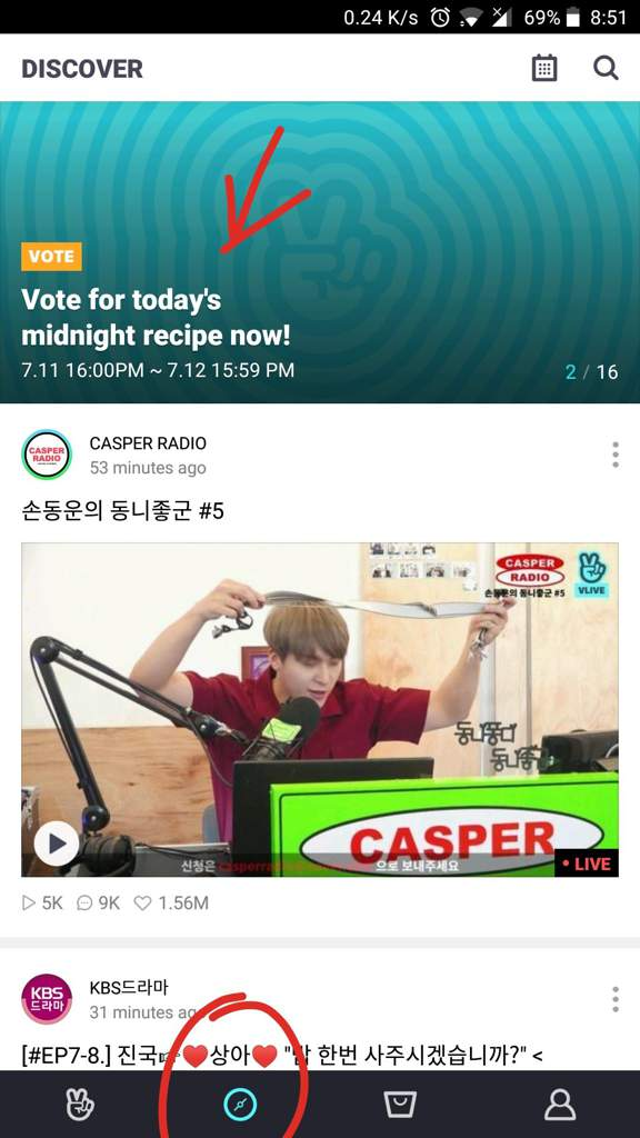 CLOSED] 📢[VOTING] Kihyun cook on Vlive | MONBEBE Amino