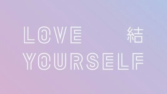 love yourself answer  📌LOVE YOURSELF 結 : Answer (Epiphany) [pinpinpin]📌 | ARMY's Amino