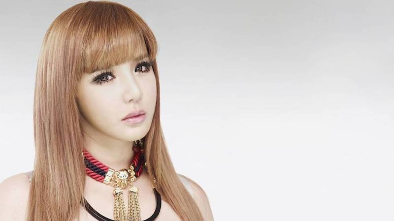 Park Bom Officially Signs With A New Agency 2ne1 Amino