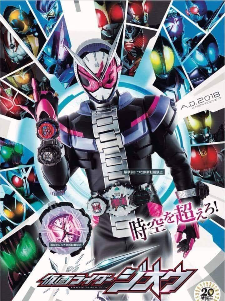 Kamen Rider Zi O Kamen Rider Amino Amino