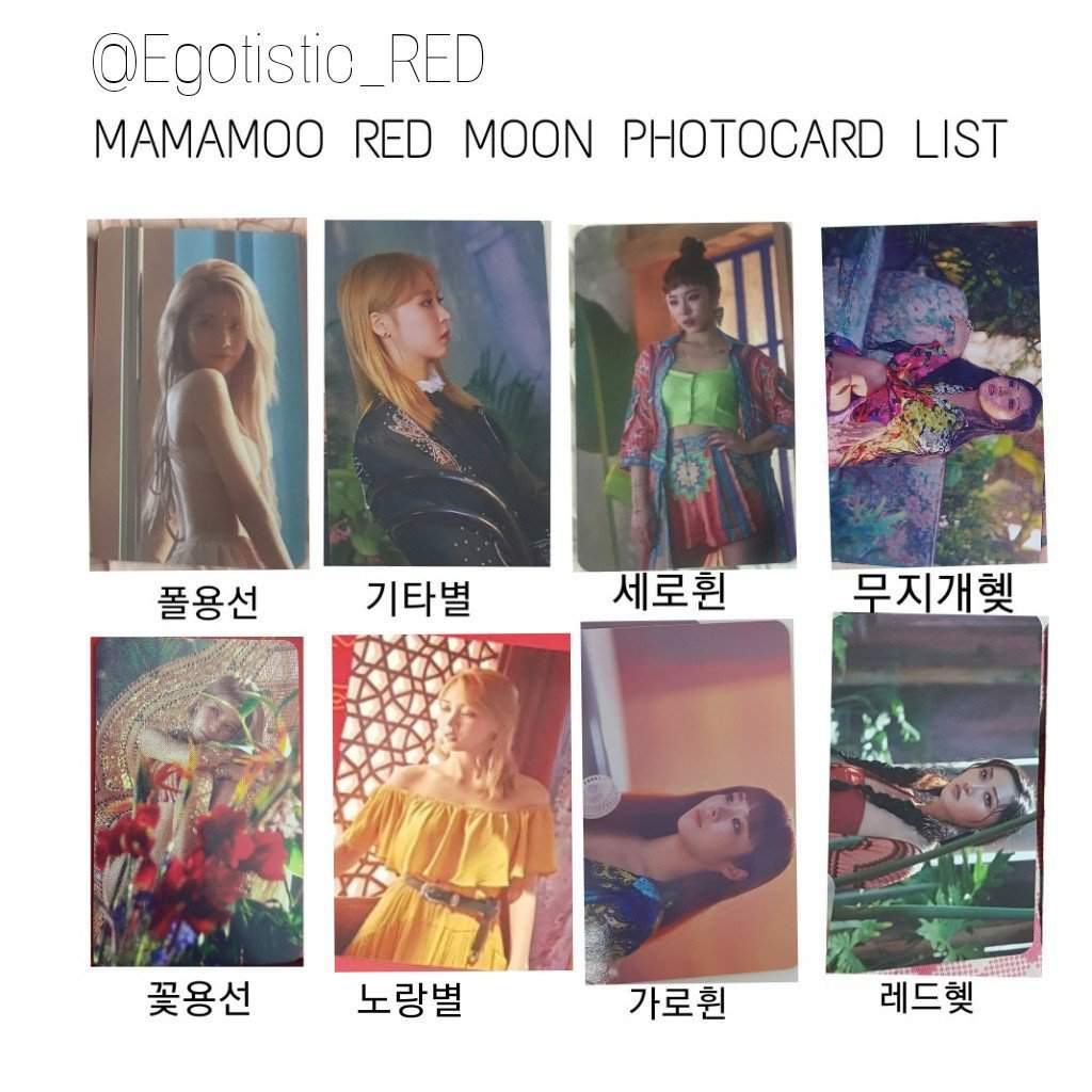 red moon album mamamoo - photo #33