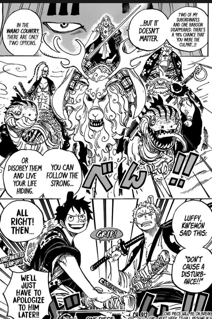 Manga Themes One Piece Manga Chapter 912