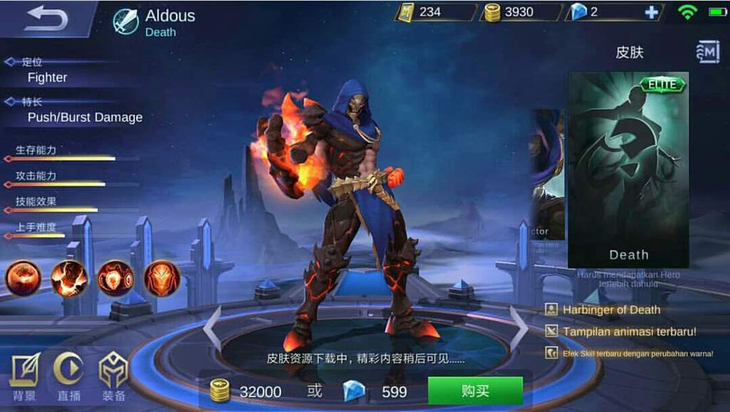 Aldous- Death Elite skin  ◇Mobile Legends Amino◇ Amino