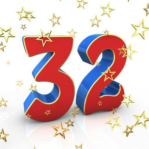 Открытки с день рождения 32 года, про любовь