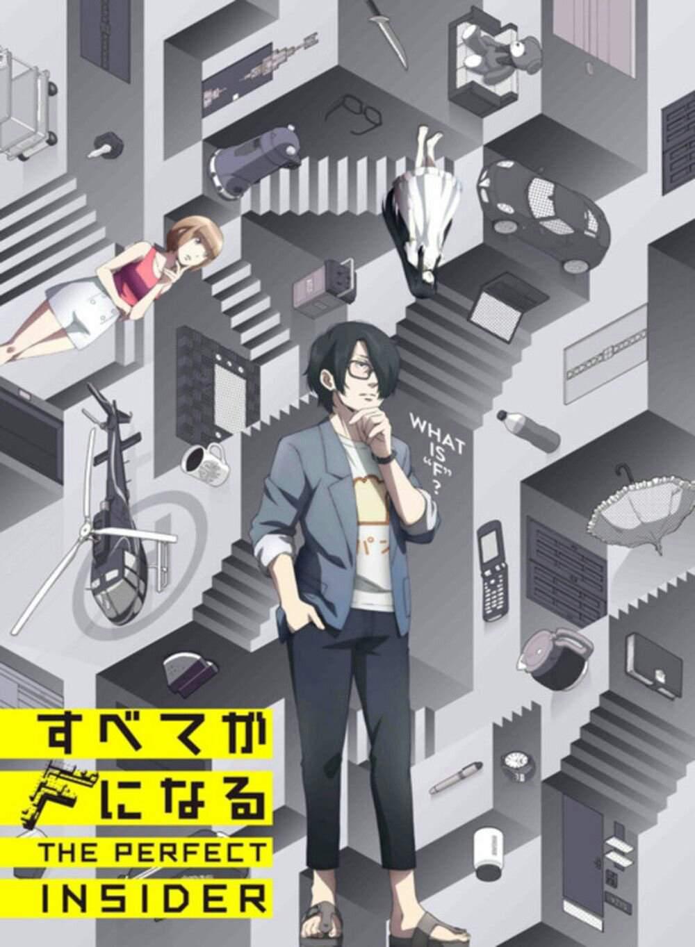"""Para los amantes del misterio""""   Opinión y Recomendación de Subete ga F ni naru: The Perfect insider   •Anime• Amino"""