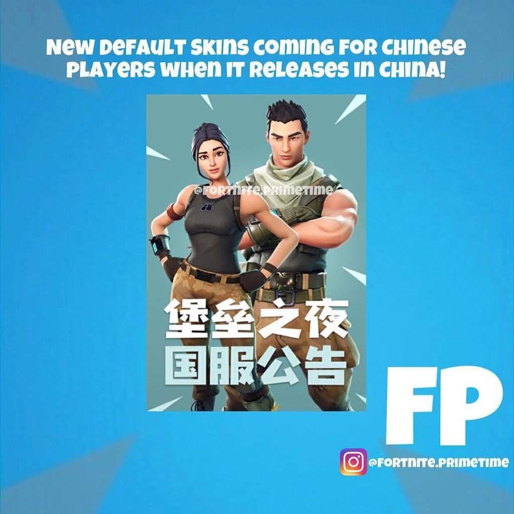 New Default Skins Fortnite Battle Royale Armory Amino