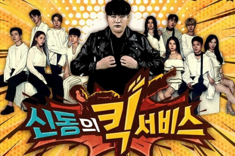 Super Junior Shindong and other idols to participate in K-tigers