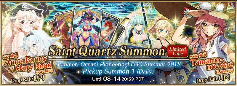 Summer Pickup Banner 1 Summoning Post | Fate Grand Order Amino
