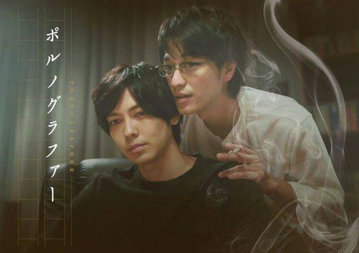 Latest | ~BL•Drama~ Amino