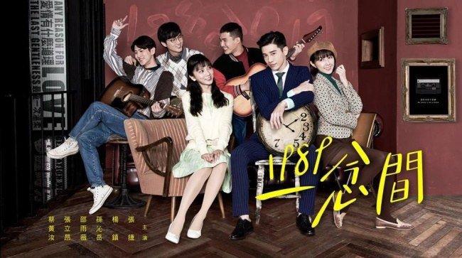 I love this show! | Chinese Drama Amino