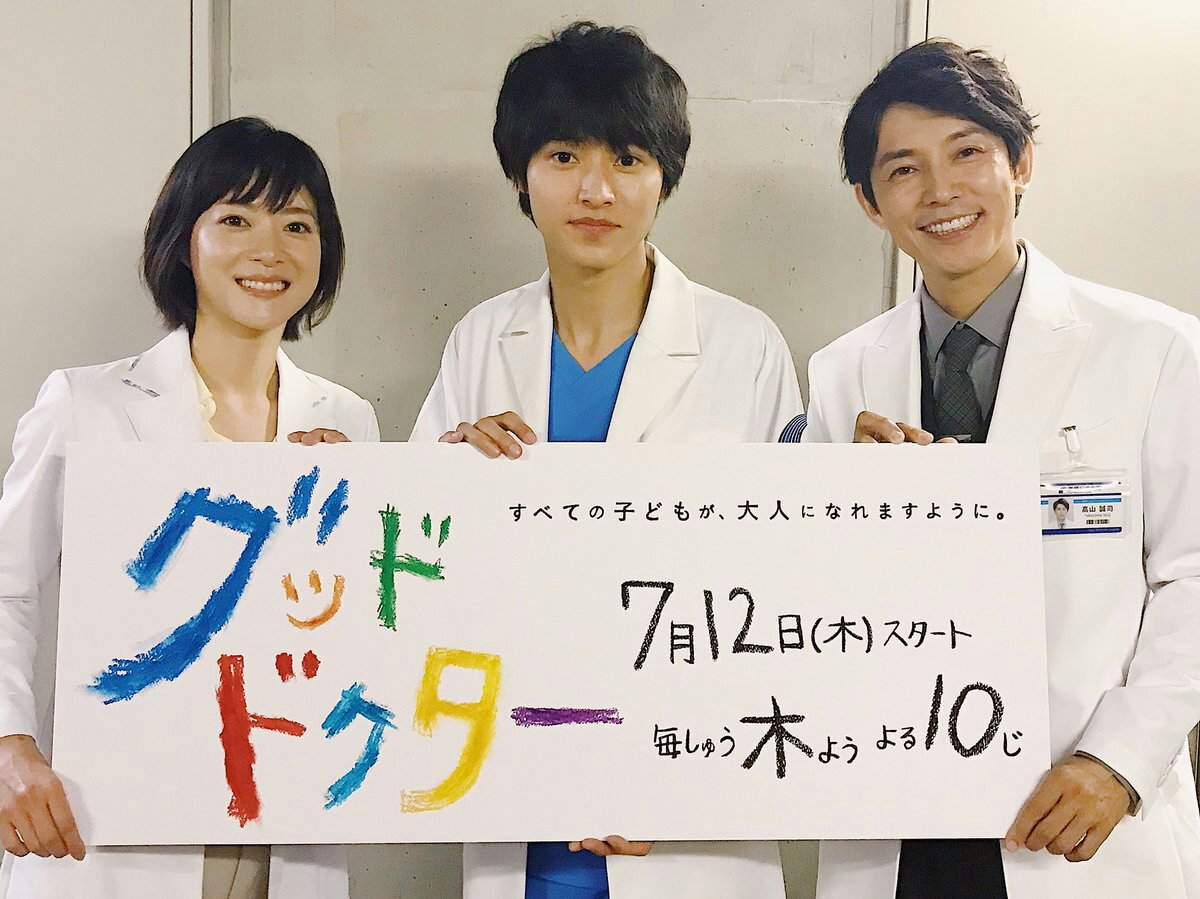 Good Doctor (Japonés) | •K-DRAMA• Amino