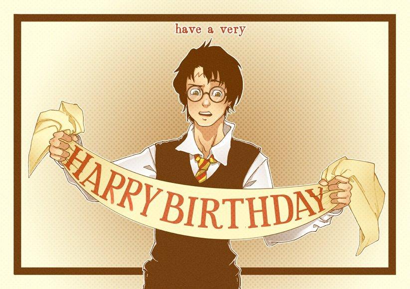 Для учителя, открытка на день рождения гарри поттер