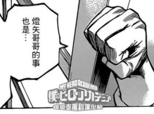 Dabi is a Todoroki? (Spoiler Alert) | My Hero Academia Amino