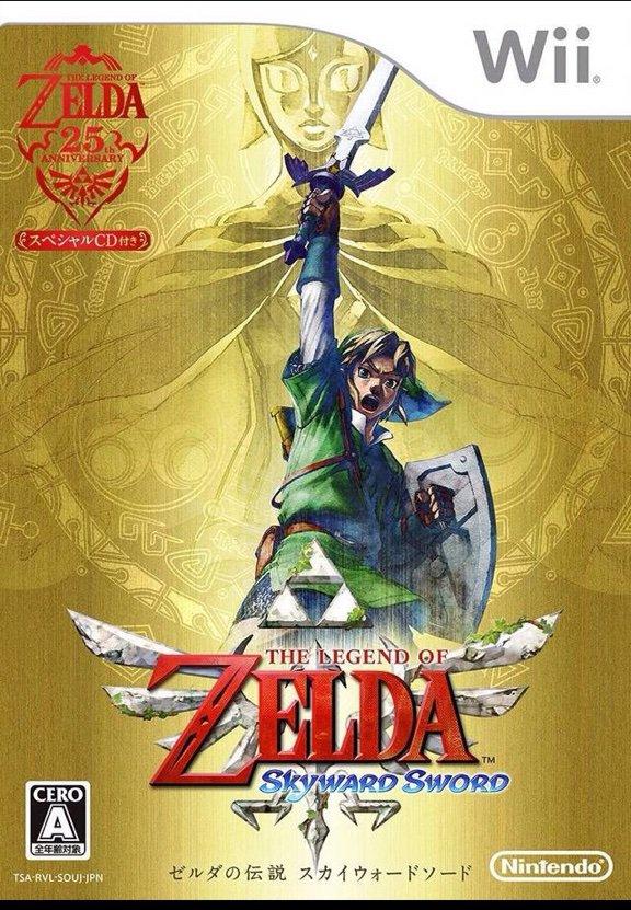 Analisis A The Legend Of Zelda Skyward Sword Nintendo Amino