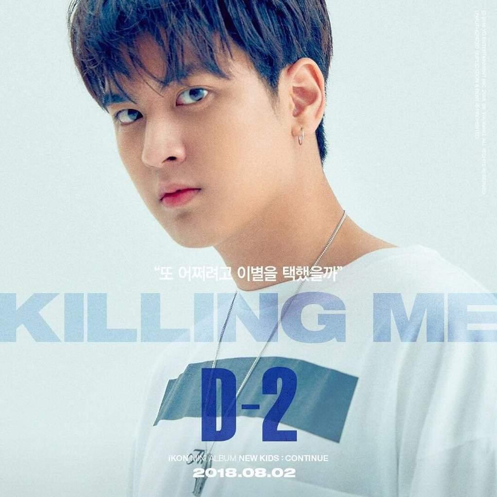 Ikon Is Killing Me 20 Kpop Fans Amino