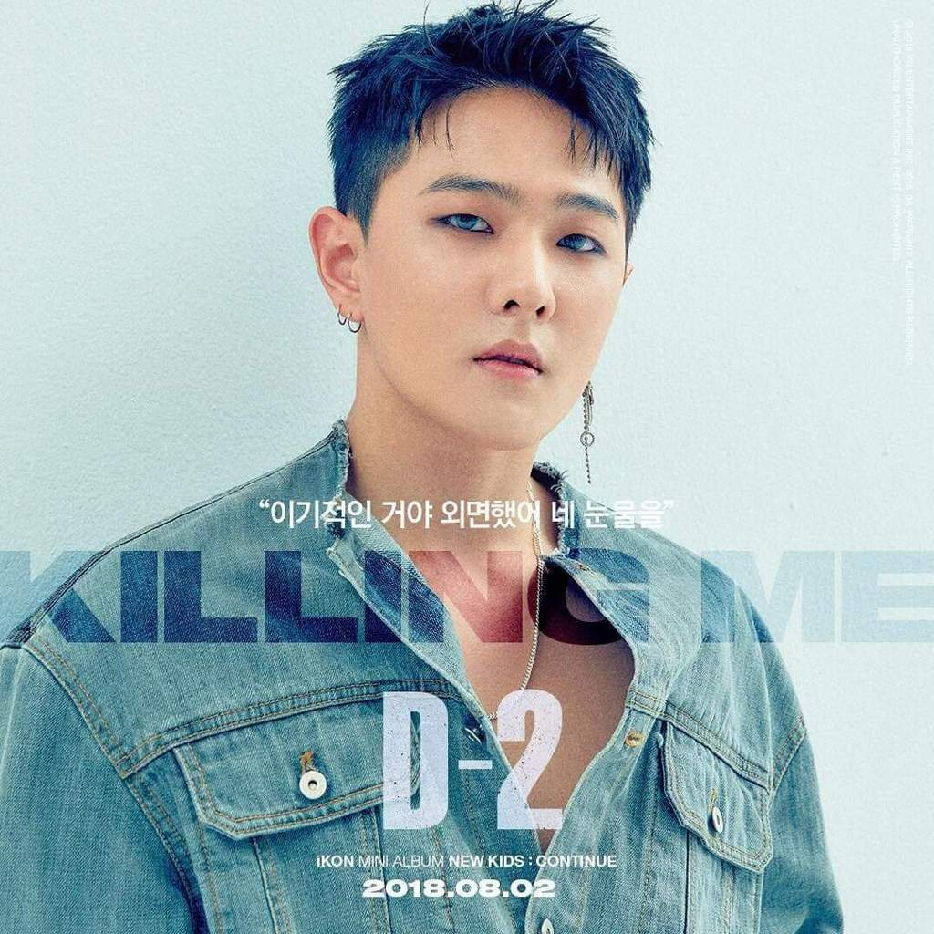 iKON is killing me   20+ Kpop Fans Amino