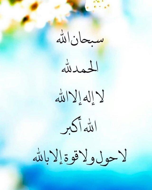ص ــــل اة ال ل ي ل و ف ض ـــــل ها دعاة الإسلام Amino
